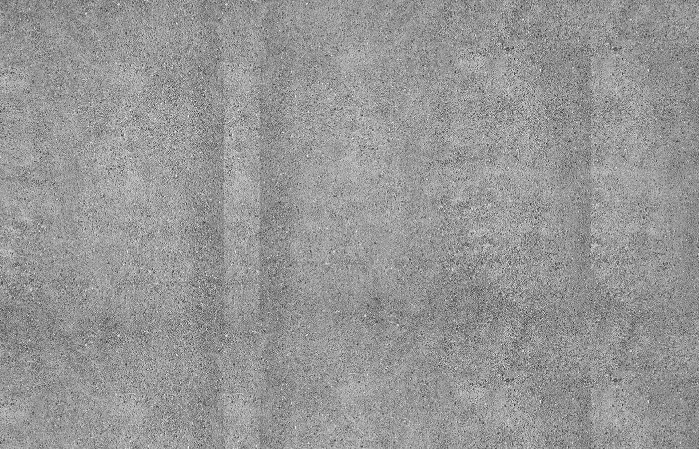 бетон одинцовский район